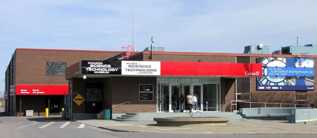 CMST-Entrance